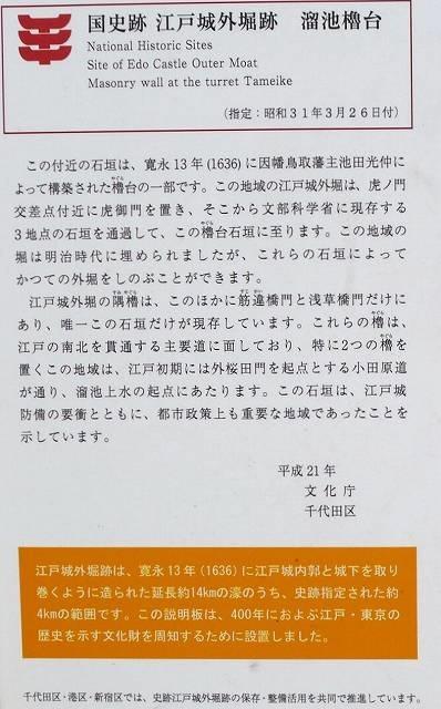 P1080734 - コピー