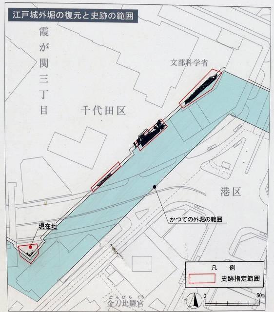 虎ノ門の江戸城外堀跡・その2