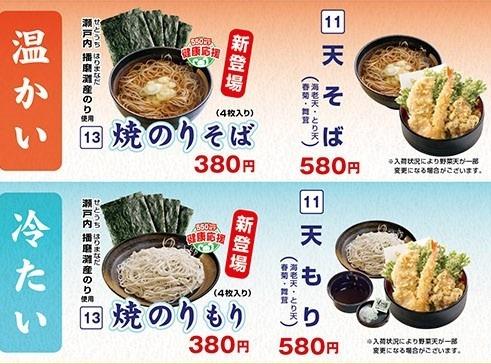 grand_menu-2