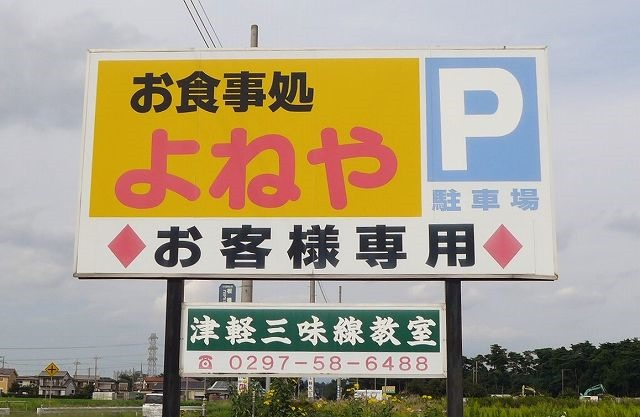 P1220287