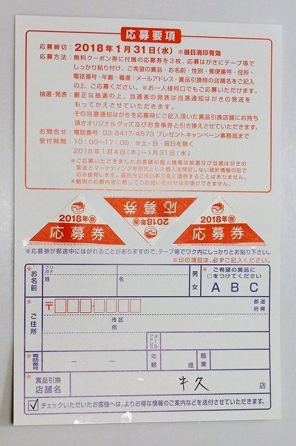 P1240153