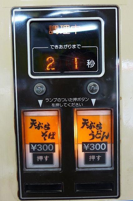 P1240422