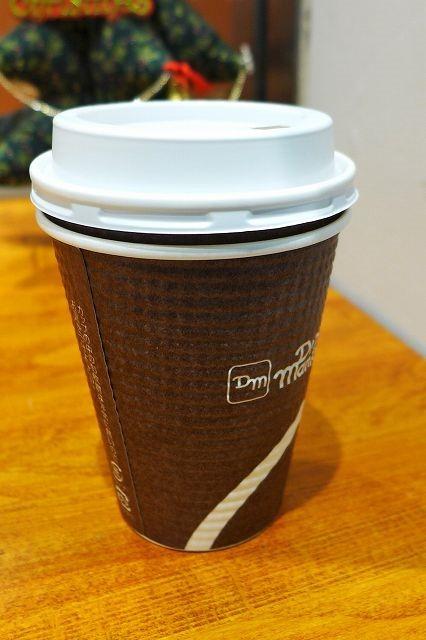 エキナカでハンドドリップで淹れたコーヒーを ドリップマニア@日暮里駅
