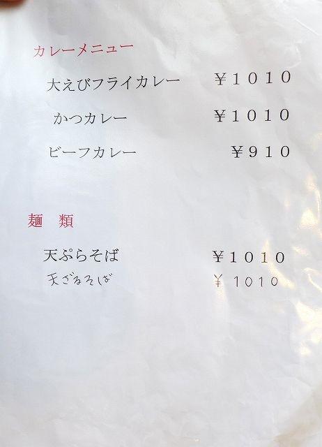 P1250057