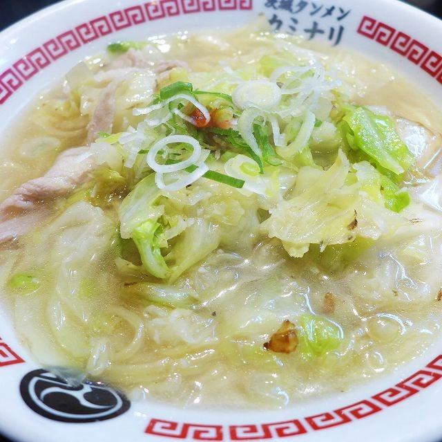 鶏ベース・タンメンにニンニクが効いてる タンメン専門店 茨城タンメン カミナリ@茨城県牛久市