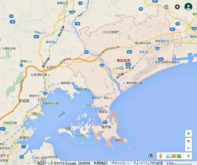 奥松島.jpg