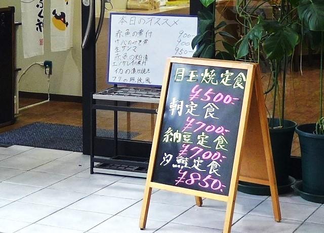 P1260720 - コピー.JPG