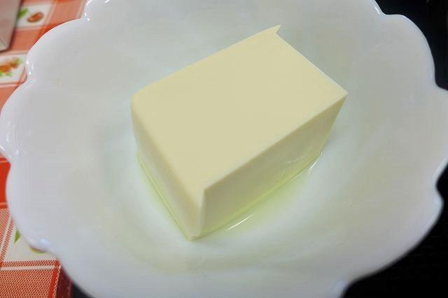 P1020663