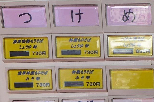 P1030931 - コピー