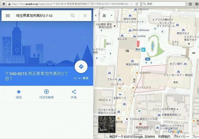 草加map