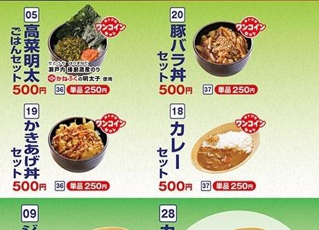 grand_menu -4