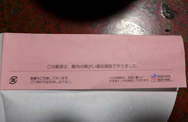 P1160704