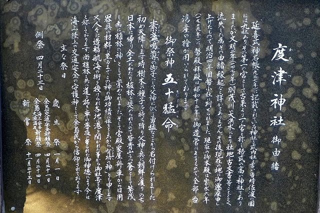 P1160762 - コピー