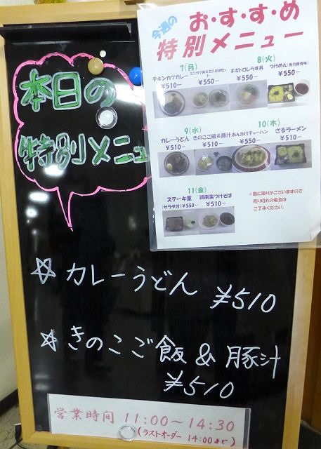 P1160875