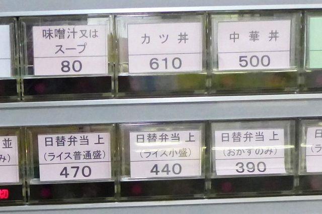 P1160879 - コピー (3)