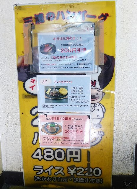 P1240825