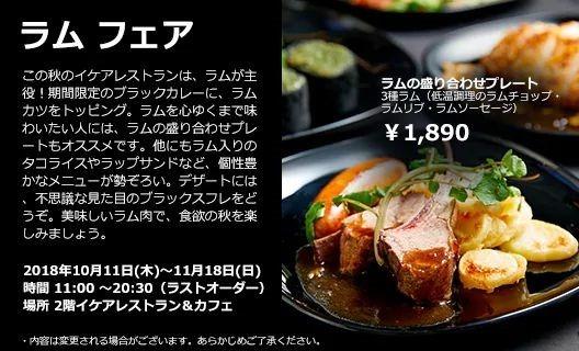 food_res_vi_lam01