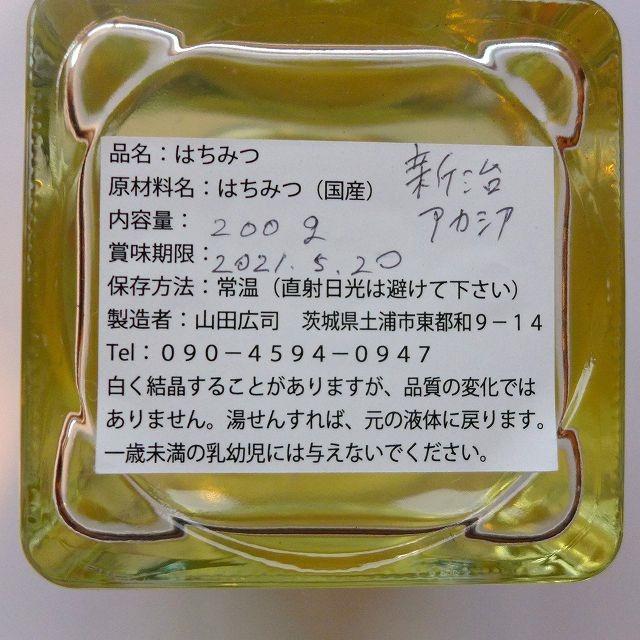 P1300082