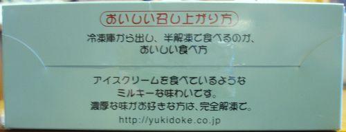 PC071275.jpg